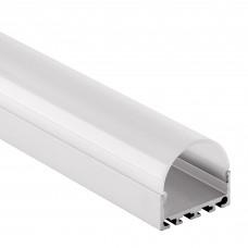 PN4 Minkar C4 Aluminium Profil f. LED Streifen 2m + Abdeckung Opal